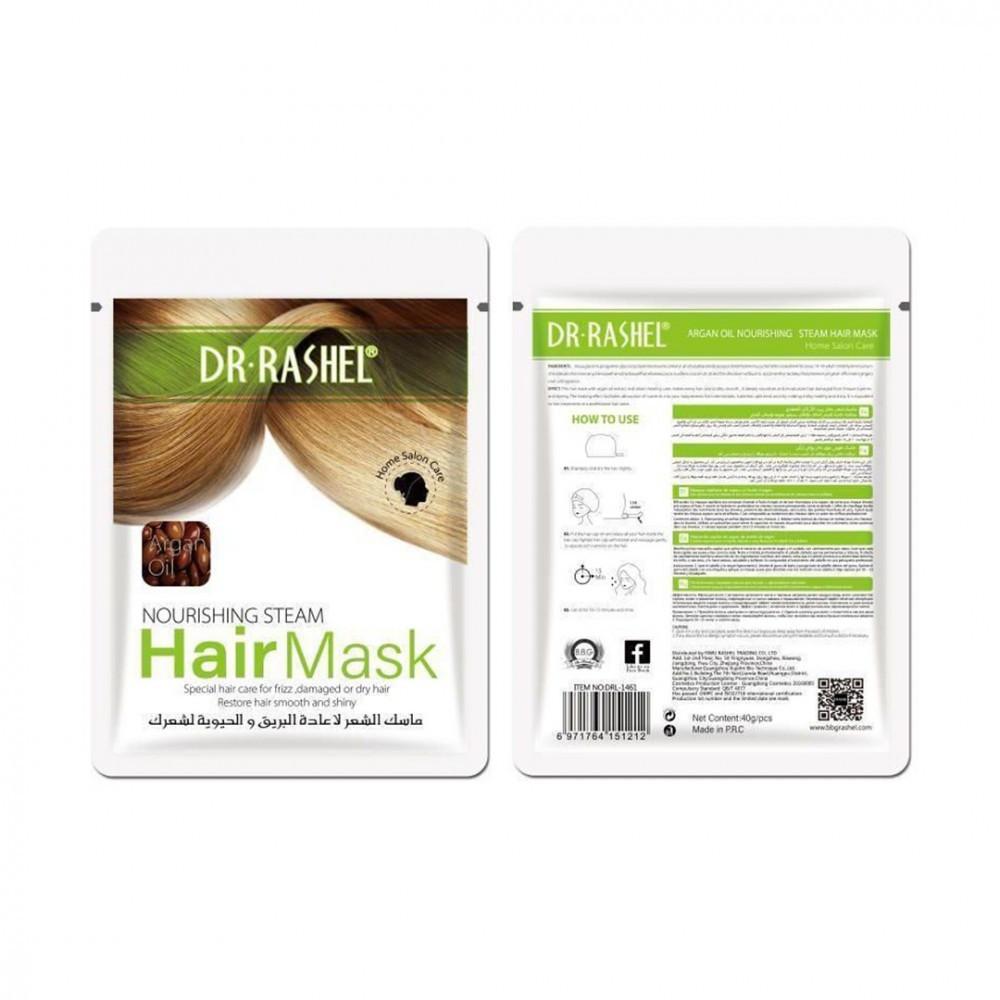 ماسك الشعر لإعادة البريق والحيوية لشعرك من د راشيل 40 جرام