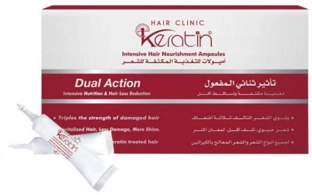 إي كيراتين امبولات لتغذية مكثفة للشعر و تقليل تساقط الشعر من ايفا - 7
