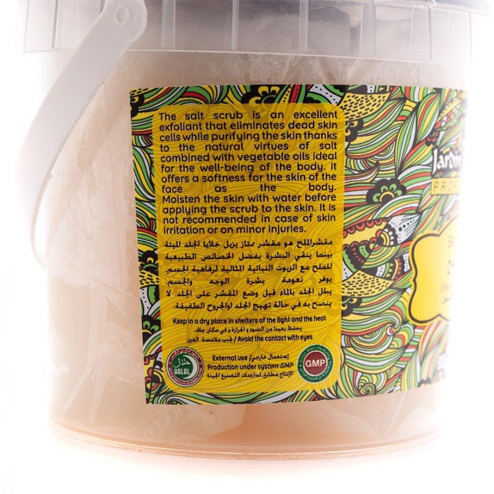 مقشر الملح بزبدة الكاريتي والليمون 800 ج - جاردن اوليان