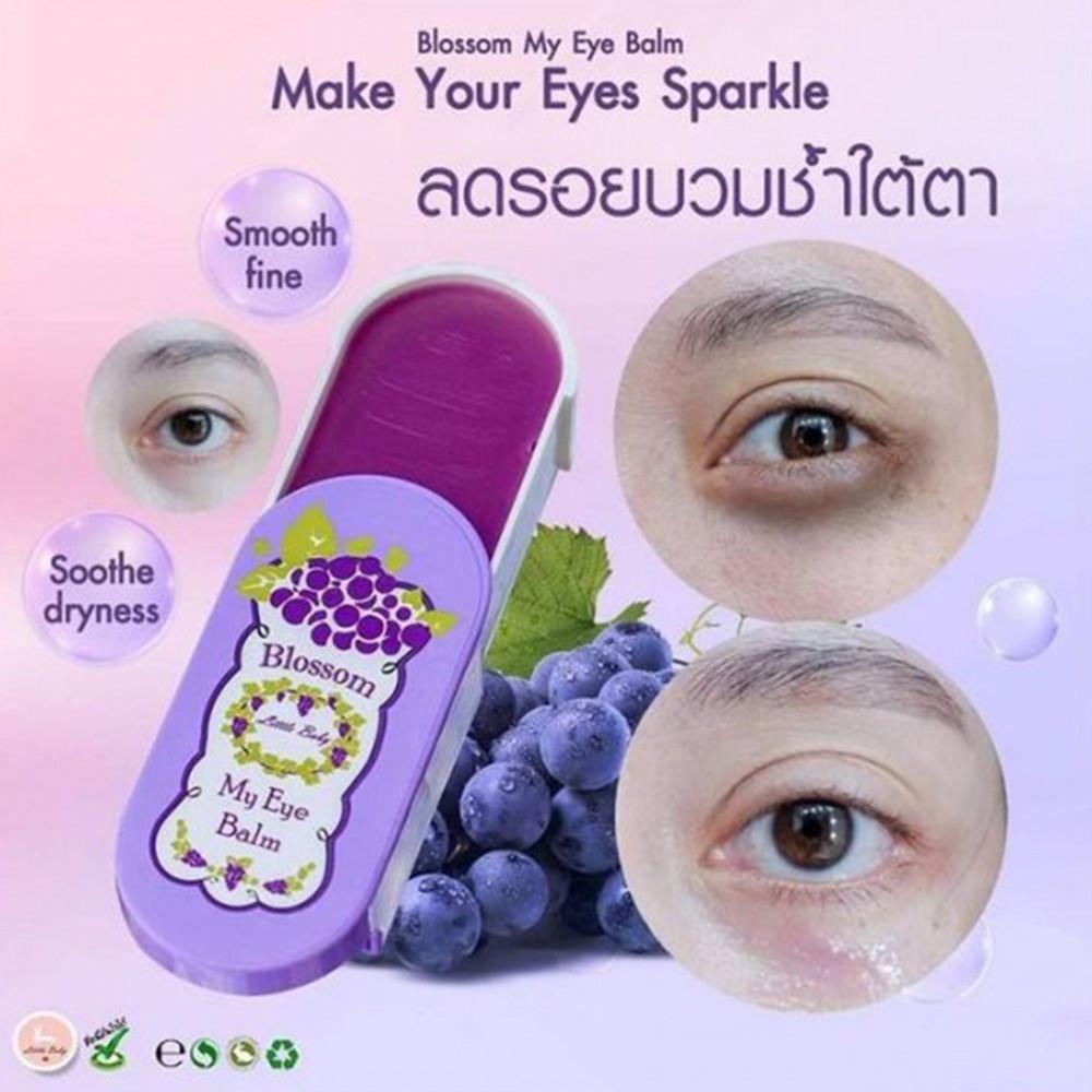 مرطب لمعالجة الهالات وتغذية منطقة حول العين بلوسوم من ليتل بيبي التايل