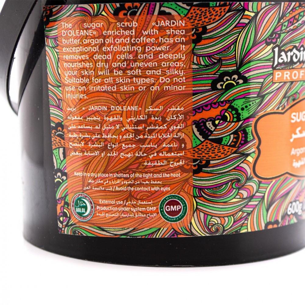 مقشر السكر بزيت أركان والقهوة 600g من جاردن اوليان