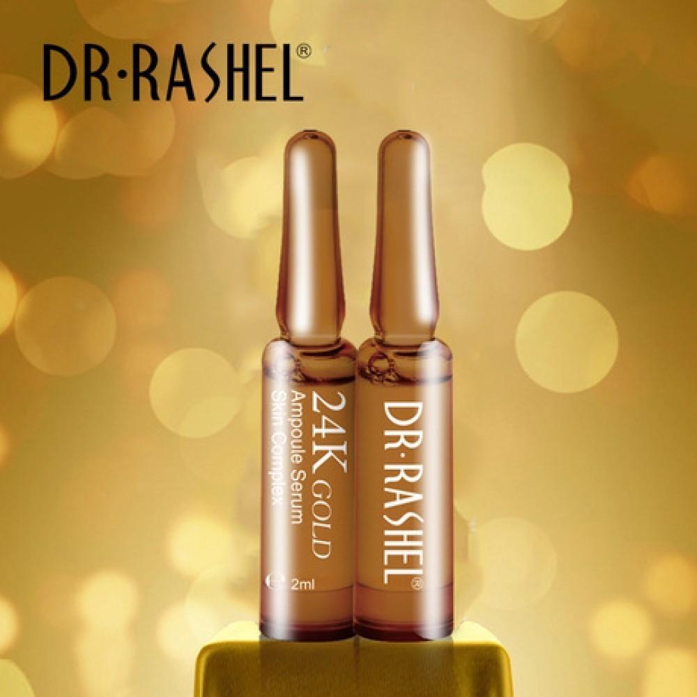 سيروم امبولة الذهب 24K يزيد مرونه البشرة خلال 7 أيام من دكتور راشيل
