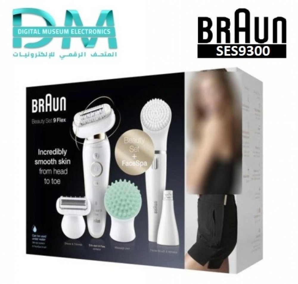 حلاقة براون نسائي Braun SES9300