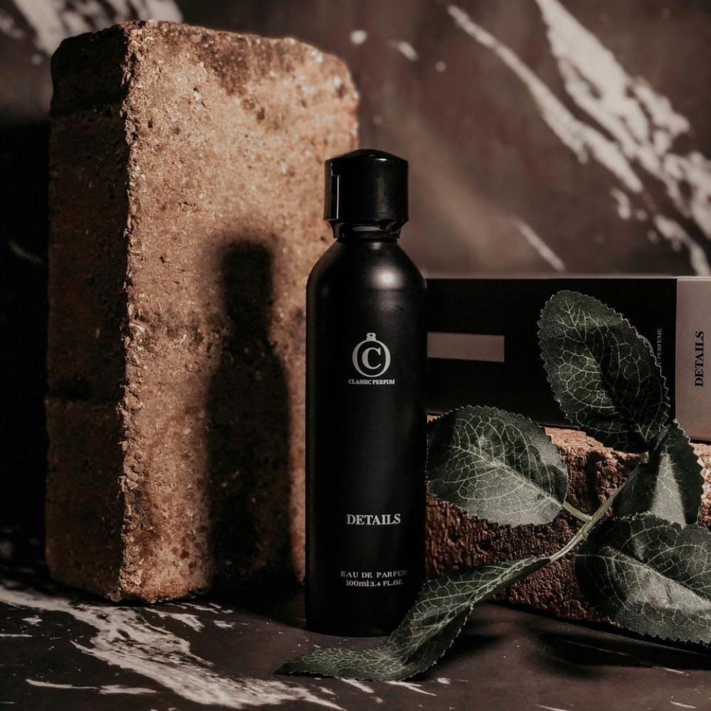 عطر كلاسيك ديتيلز classic perfume details