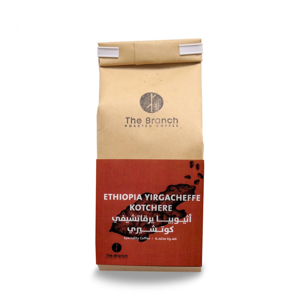 قهوة مختصة أثيوبيا كوتشيري يرقاشيفي ذا برانش