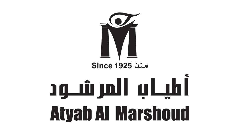 اطياب المرشود ATYAB AL MARSHOUD
