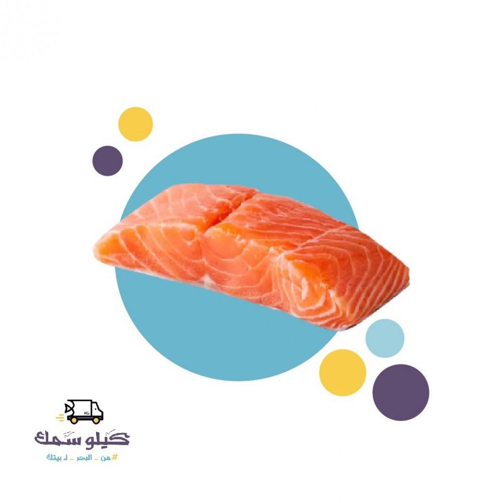 سمك سالمون فيليه-Salmon Fillet