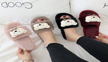 احذية منزلية