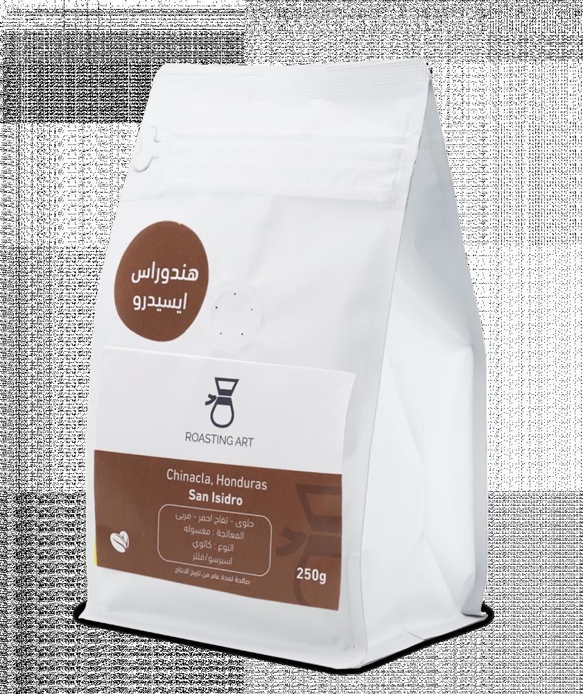 بياك-فن-التحميص-هندراوس-ايسيدرو-قهوة-مختصة