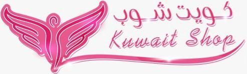 kuwait shop