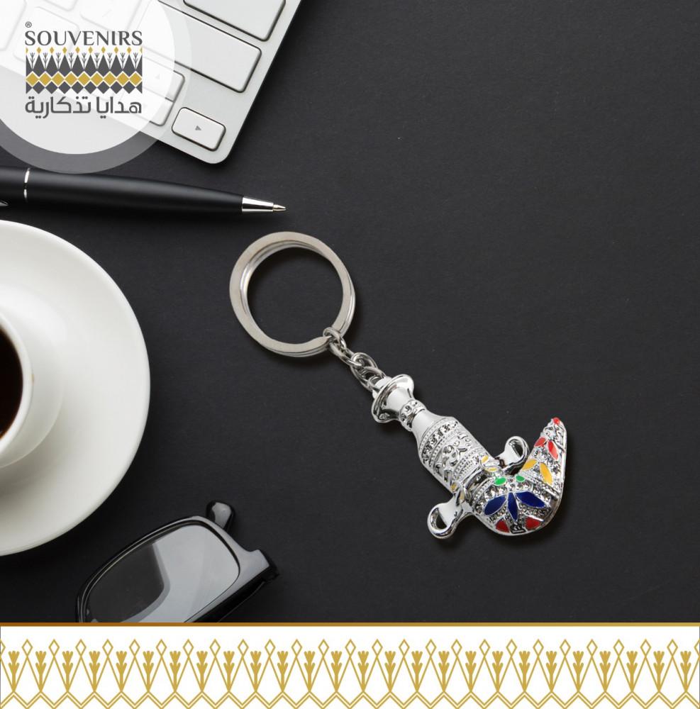 ميدالية مفاتيح خنجر