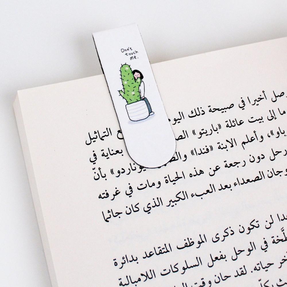 فاصل كتب مغناطيس هدية هدايا أدوات مكتبية نادي القراءة لوازم المكتبة