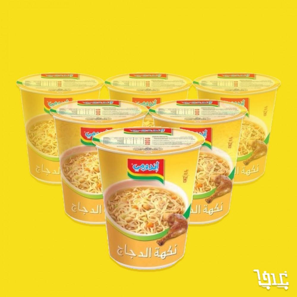كرتون اندومي شعيرية اكواب بنكهة الدجاج 60 غرام 24 حبة غدف ستور Ghadaf Store