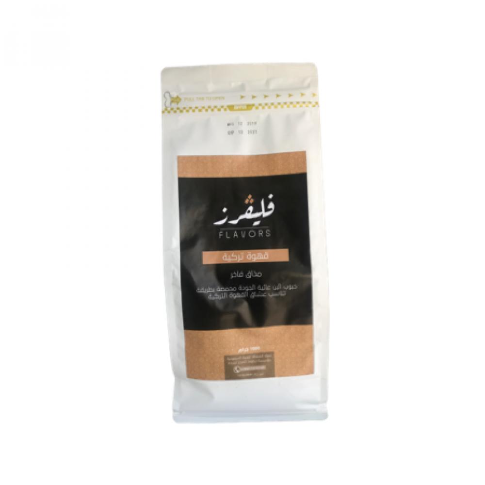 قهوه تركيه فليفرز flavors Turkish coffee