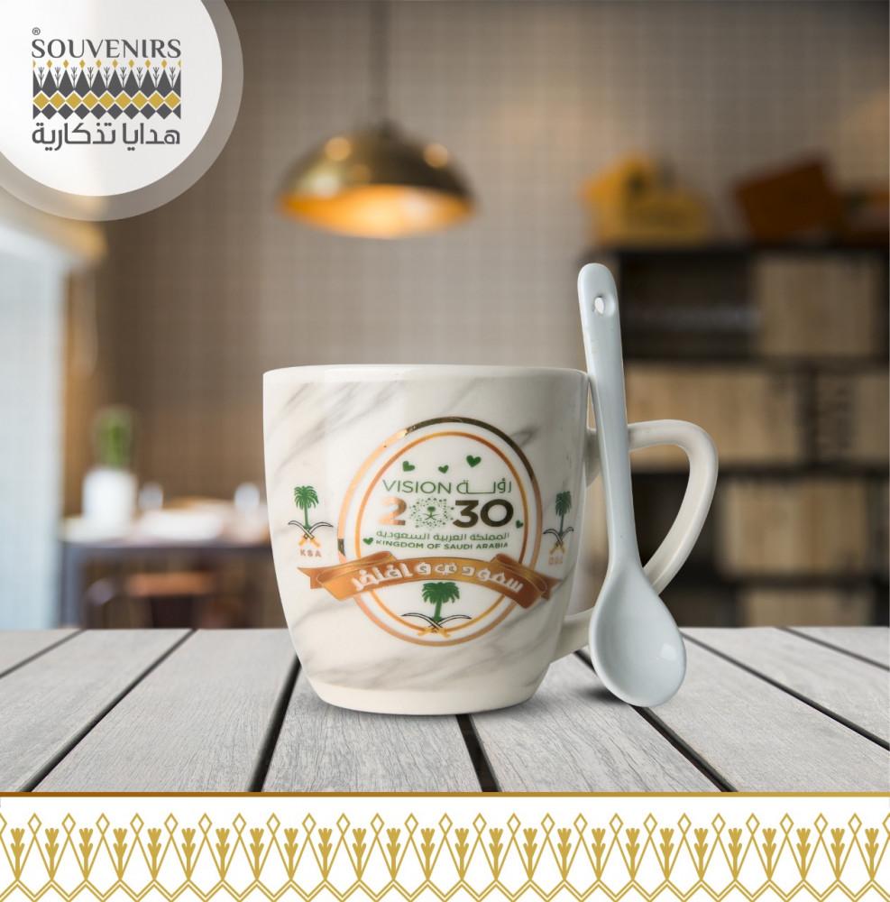 كوب قهوة 2030