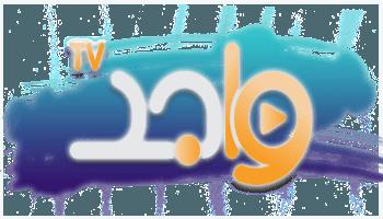 اشتراك Wajid TV المميز