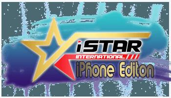 اشتراك - ISTAR PRO Player iPhone