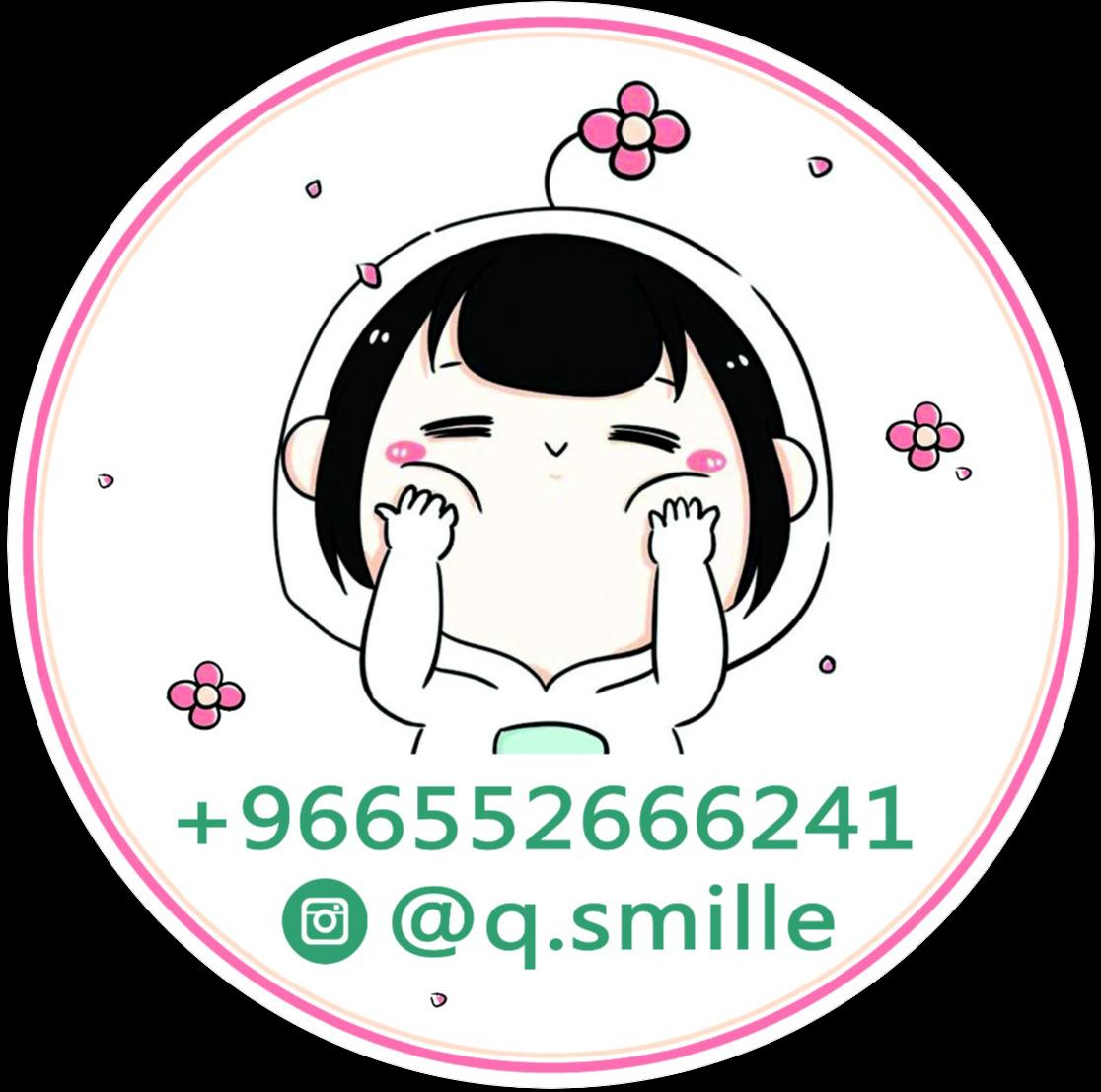 Q.smille