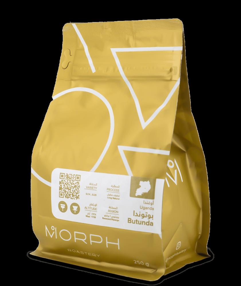 بياك-مورف-اوغندا-بوتوندا-قهوة-مختصة