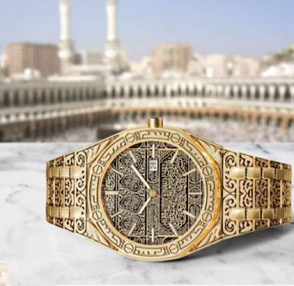 ساعة يد - نقش اسلامي - كسوة الكعبة
