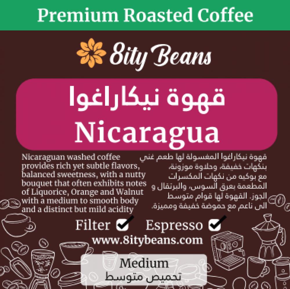 قهوة نيكاراجوا