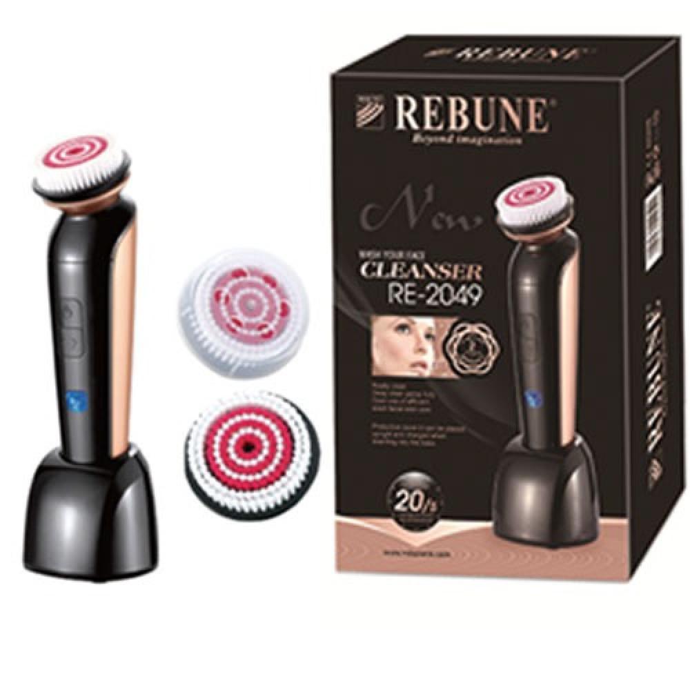 ريبون فرشاة تنظيف الوجه اسود  ذهبي من ريبون  REBUNE  RE- 2049