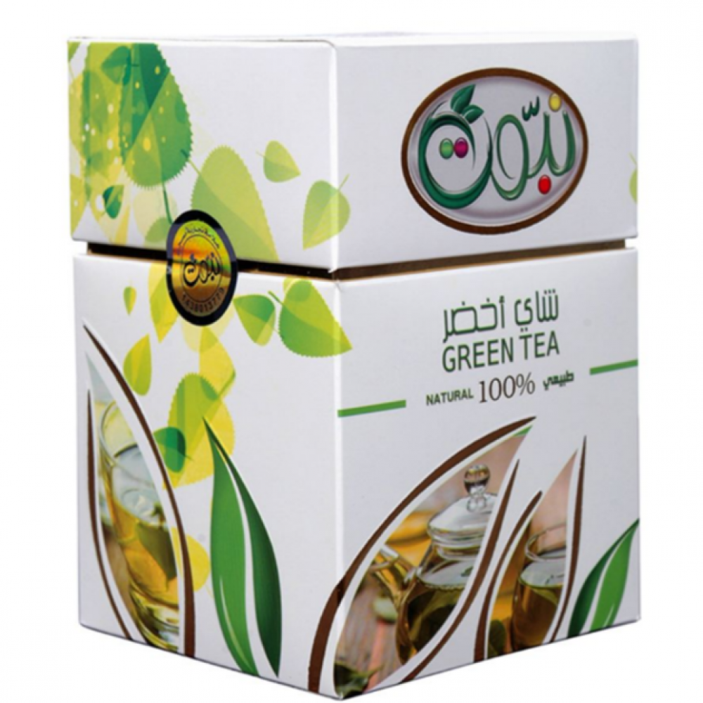 عالم اثار يشترك ينخرط قارب تجارب شاي نبوت للتخسيس Comertinsaat Com