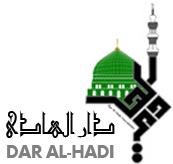 دار الهادي
