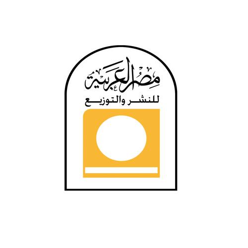 مصر العربية للنشر والتوزيع