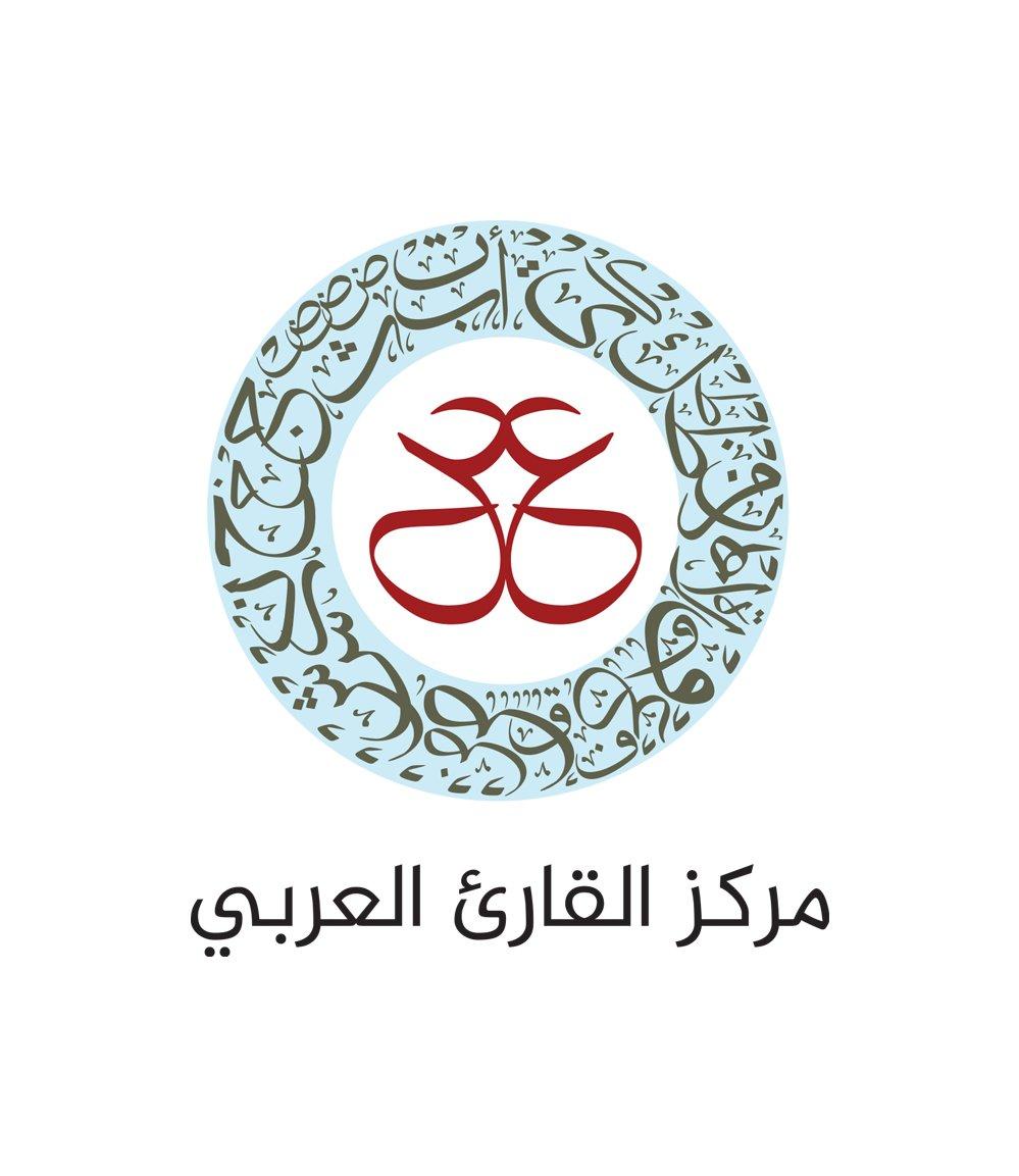 مركز القارئ العربي