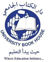 دار الكتاب الجامعي