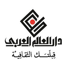 دار العالم العربي