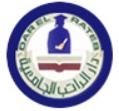 دار الراتب الجامعية