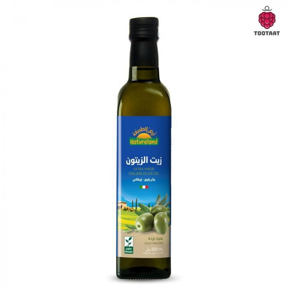 زيت زيتون 500 مل Natureland Olive Oil 500ml Tootaat