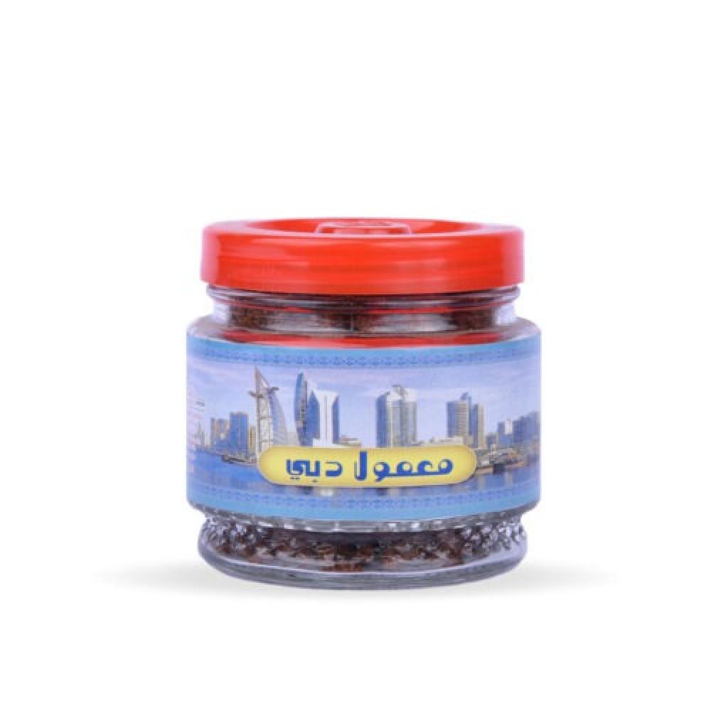 علب معمول بخور دبي بانافع للعود 250غرام - متجر نوفارا شوب