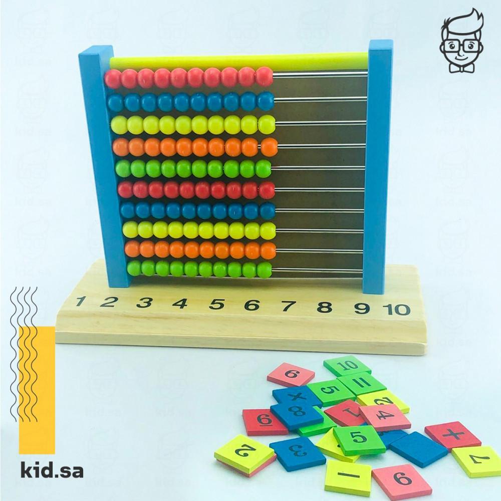 لوح خشبي لتعليم الحساب و الرياضيات