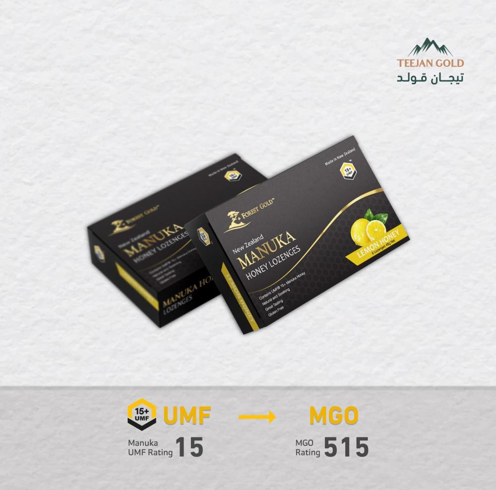 حلاوة المانوكا UMF 15 بالليمون المضادات MGO 515 تيجان قولد