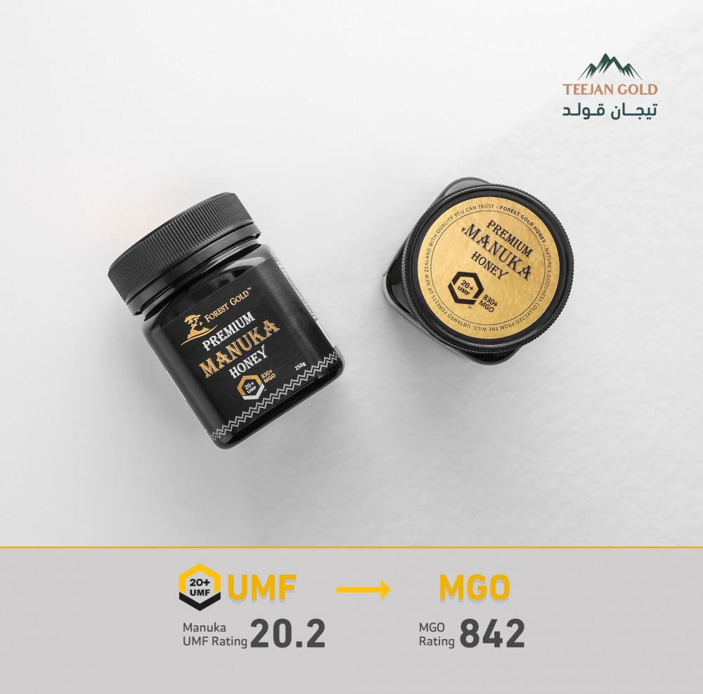 عسل مانوكا UMF 25 - عسل المانوكا للبيع - تيجان قولد
