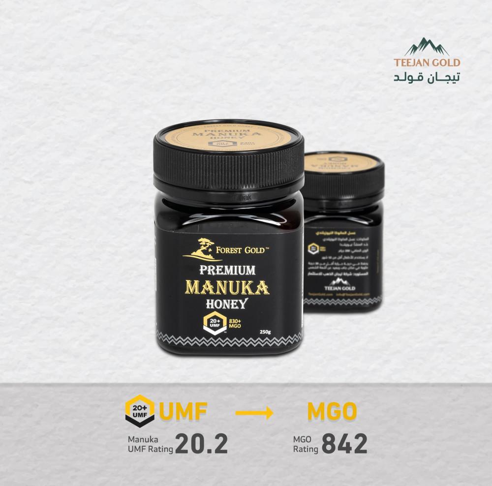 شراء عسل مانوكا UMF 25 - عسل المانوكا للبيع - تيجان قولد