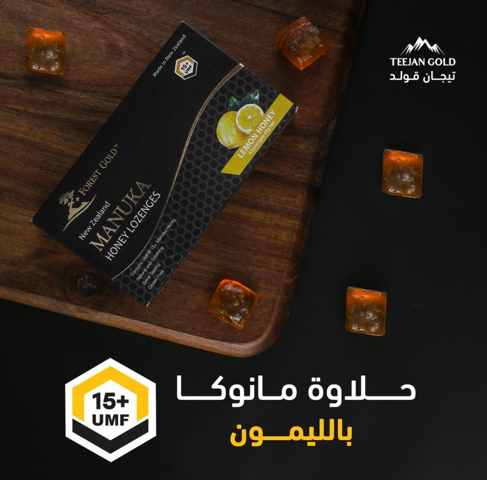حلاوة عسل المانوكا بالليمون - تيجان قولد