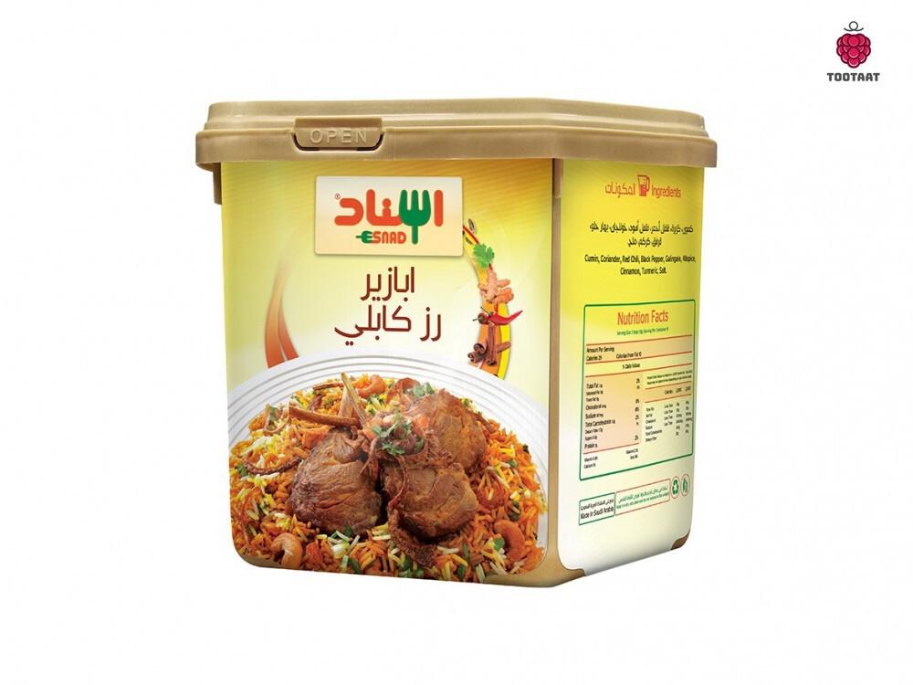 Kabli Rice Spices 200g - ابازير رز كابلي Tootaat