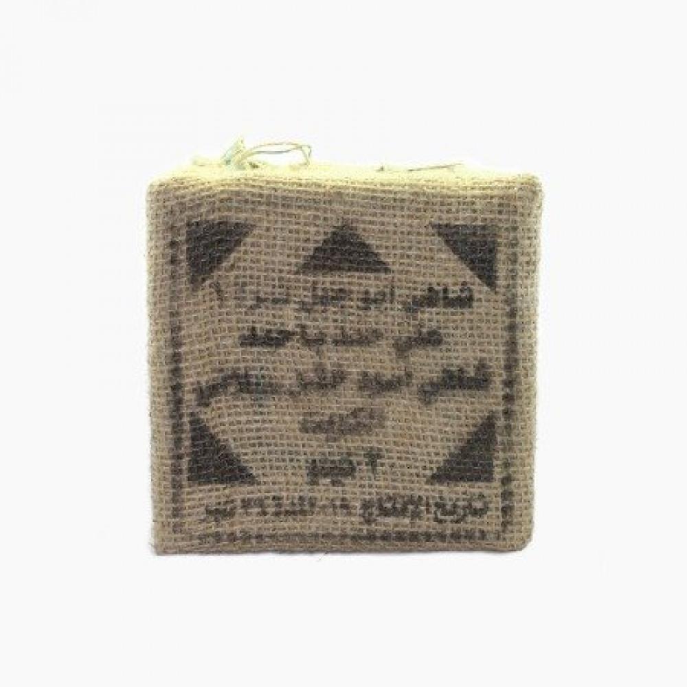 شاي ابو جبل نمره 1 الاصلي