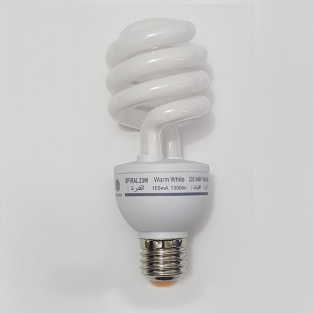 لمبة توفيرية حلزوني اصفر spiral energy saving lamp  E27 23W  220V