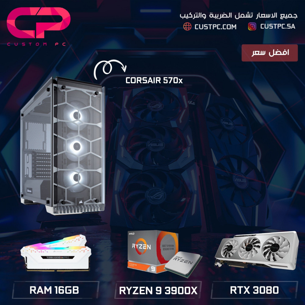 ryzen 9 3900x MSI RTX 3080 تجميعة كمبيوتر PC GAMING