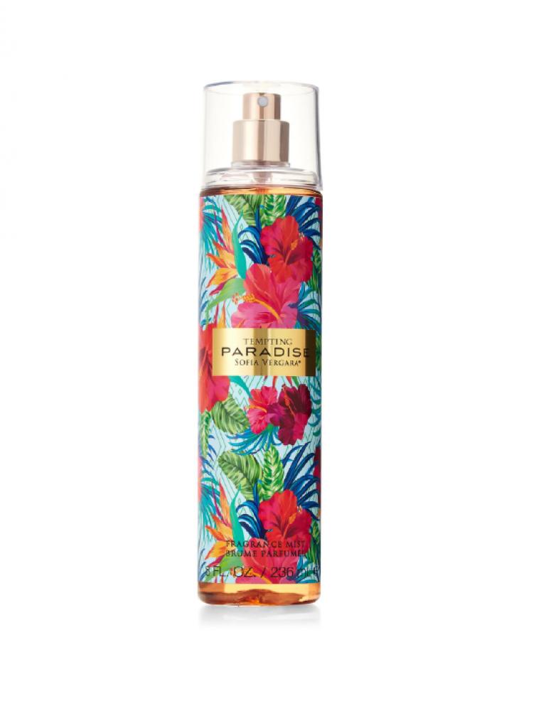 Sofia Vergara Tempting Paradise Fragrance Mist 236ml متجر الخبير شوب