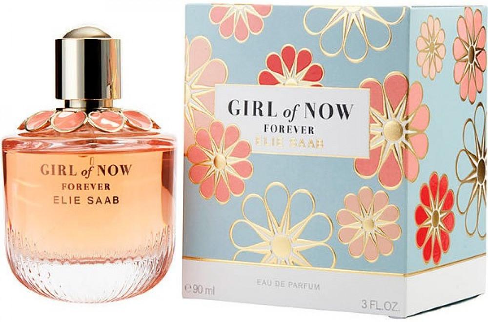 Elie Saab Girl of Now Forever Eau de Parfum 1ml متجر الخبير شوب