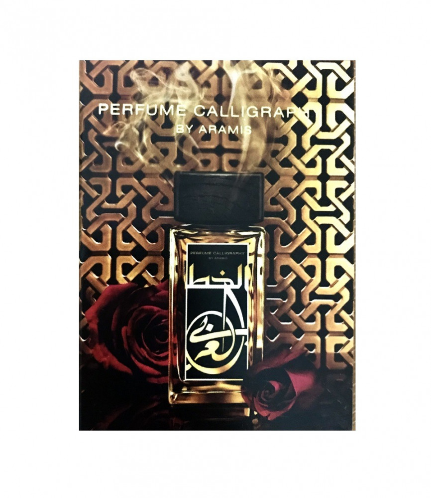 Aramis Calligraphy Eau de Parfum Sample 1-5ml متجر الخبير شوب