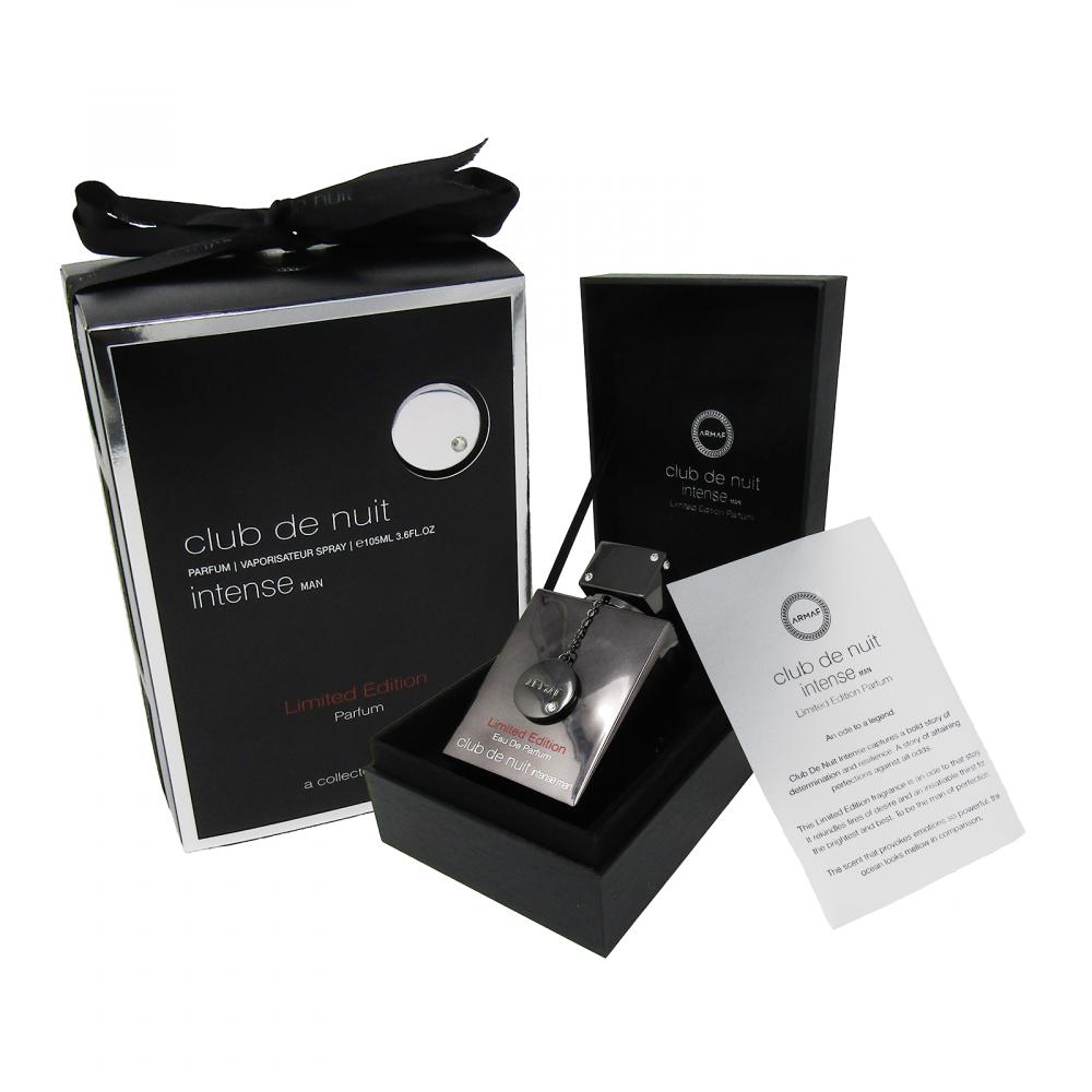 Armaf Club de Nuit Intense Man Limited Edition Eau de Parfum متجر الخب