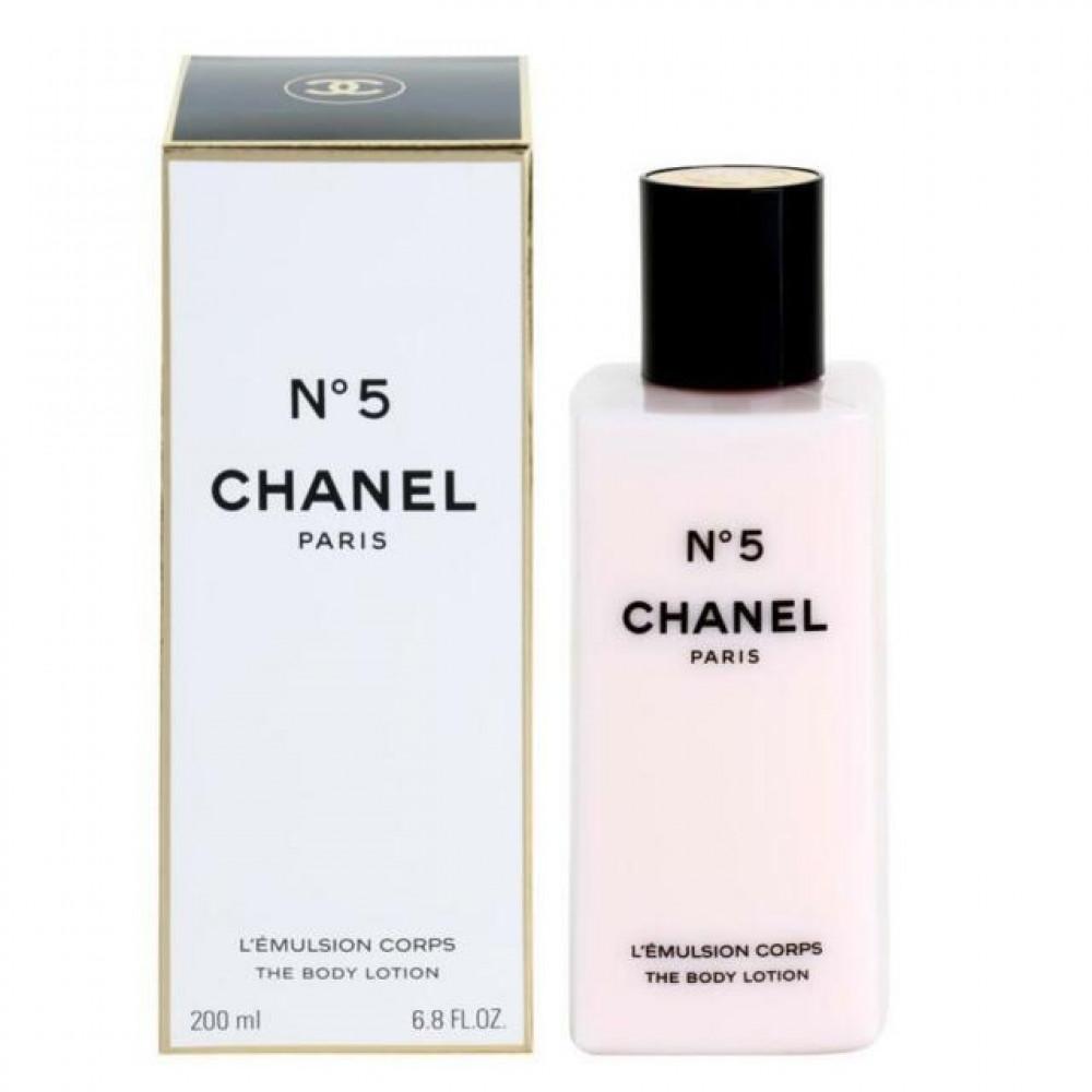 Body Lotion Chanel No 5 200ml متجر الخبير شوب
