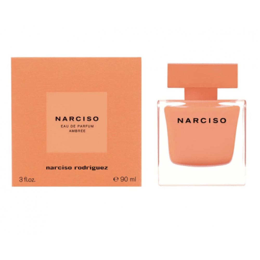 Narciso Rodriguez Narciso Ambrée Parfum Sample 0-8ml متجر الخبير شوب